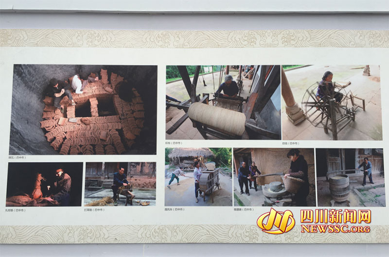 巴中市举办泛巴区域巴文化历史研究成果展