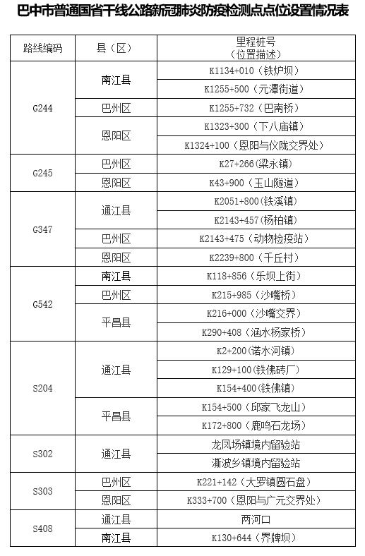 微信截图_20200212182901.png